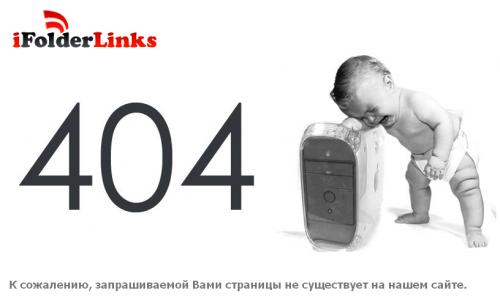 Error 404 from iFolderLinks